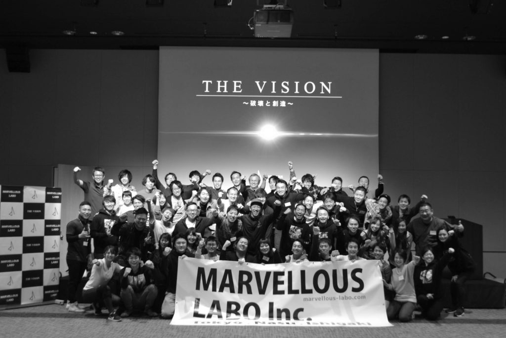 「THE VISION」<br>  唯一無二のプログラム!