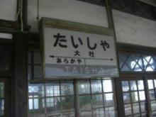 加藤秀視オフィシャルブログ by Ameba-09021202
