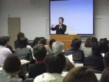 加藤秀視オフィシャルブログ by Ameba-09022801
