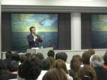 加藤秀視オフィシャルブログ by Ameba-09041402