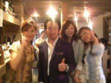 加藤秀視オフィシャルブログ by Ameba-09042704