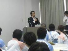 加藤秀視オフィシャルブログ by Ameba-09042801