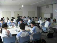 加藤秀視オフィシャルブログ by Ameba-09042802