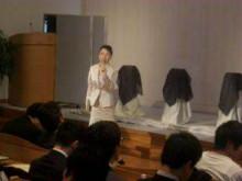 加藤秀視オフィシャルブログ by Ameba-09050402
