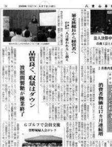加藤秀視オフィシャルブログ by Ameba-09052102