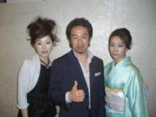 加藤秀視オフィシャルブログ by Ameba-09052603