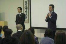 加藤秀視オフィシャルブログ by Ameba-09071901