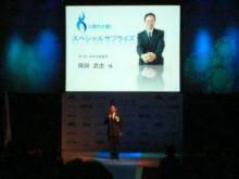 加藤秀視オフィシャルブログ by Ameba-09072105