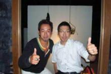 加藤秀視オフィシャルブログ by Ameba-09082401