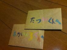 加藤秀視オフィシャルブログ by Ameba-09090104
