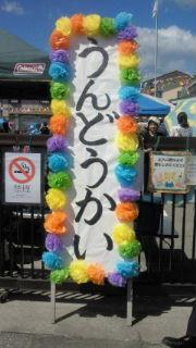 $加藤秀視オフィシャルブログ by Ameba-09092102