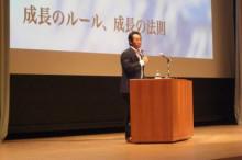 加藤秀視オフィシャルブログ by Ameba