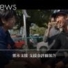 熊本地震支援の詳細ご報告